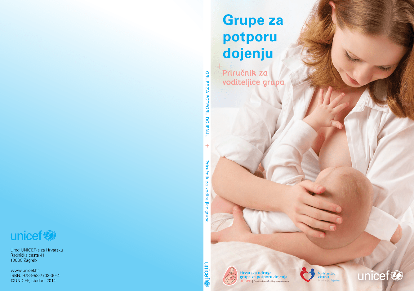 Grupe za potporu dojenju i priručnik za voditeljice grupa (2014.)
