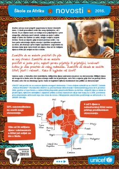 Schools for Africa newsletter 2016 (in Croatian)