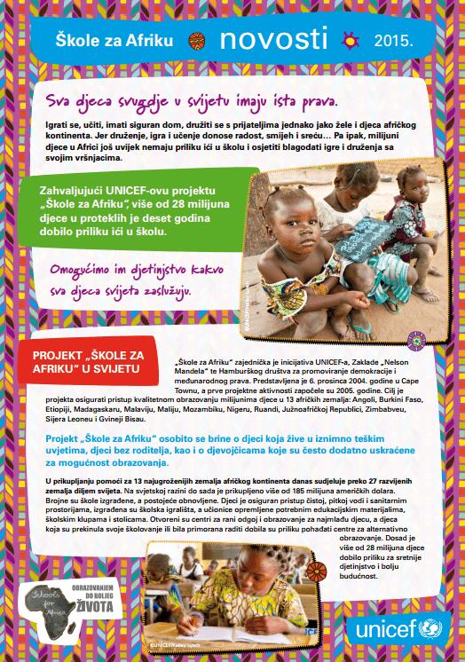 Škole za Afriku - Novosti 2015