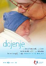 """Brošura za majke """"Dojenje prijevremeno rođene djece u novorođenačkim jedinicama intenzivnog liječenja"""""""