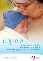 Predstavljena brošura o dojenju za majke prijevremeno rođene djece